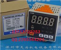 TC4M-24R奧托尼克斯Autonics溫度控制器 TC4M-24R