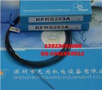 臺灣嘉準M4高溫光纖,M6高溫光纖 M4高溫光纖,M6高溫光纖