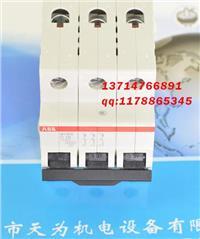 ABB微型斷路器SH203-C16 SH203-C16