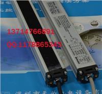 BWP20-12(P)奧托尼克斯autonics安全光幕 BWP20-12(P)