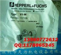VBP-HH1加福P+F手持式編址器 VBP-HH1