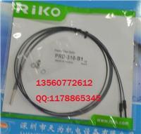 瑞科riko光纖傳感器PT-410-B1,PT-420-B1 PT-410-B1,PT-420-B1