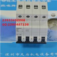 Siemens西門子微型斷路器5SJ6416-8CC20 4P 16A 5SJ6416-8CC20