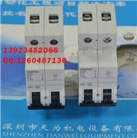 Siemens西門子微型斷路器5SJ6202-8CC20 5SJ6202-8CC20
