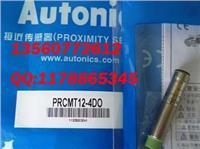 PRCM12-2DN韓國奧托尼克斯autonics接近開關 PRCM12-2DN