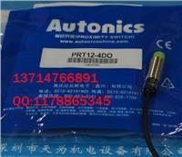 韓國奧托尼克斯AUTOINCS接近傳感器PRT30-15DO PRT30-15DO