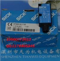 施克sick色標傳感器KT3W-P1116 KT3W-P1116