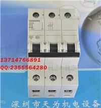 Siemens西門子斷路器5SJ63327CC20 5SJ63327CC20