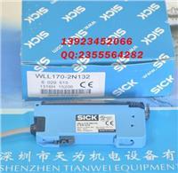 施克sick光電開關WLL170-2P132 WLL170-2P132