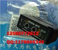 韓國奧托尼克斯autonics光電開關BEN500-DDT BEN500-DDT
