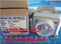 TOS-B4RP2C奧托尼克斯autonics溫控器 TOS-B4RP2C