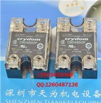 D2450-B快達Crydom固態繼電器 D2450-B