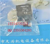 費斯托FESTO電池閥線圈 MSN1W-110AC-OD MSN1W-110AC-OD