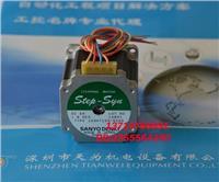 SANYO日本三洋二相混合式步進電機 103H7123-5040 103H7123-5040