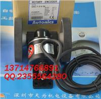 Autonics奧托尼克斯旋轉編碼器 ENC-1-3-V-5-24 ENC-1-3-V-5-24