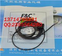 FC-SPX309 嘉準F&C傳感器