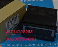 韓國奧托尼克斯AUTONICS電流表M4Y-DV-4 M4Y-DV-4
