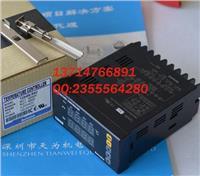 韓國奧托尼克斯Autonics溫度控制器TZN4W-R4C TZN4W-R4C