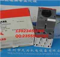 ABB瑞士電動機啟動器MS116-6.3 MS116-6.3