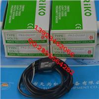 臺灣力科RIKO小型光電開關PK3-DU30P PK3-DU30P