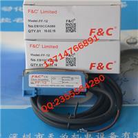 F&C嘉準光纖放大器FF-12 FF-12