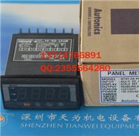 MT4Y-DA-44,MT4Y-DV-44奧托尼克斯AUTONICS多功能面板表 MT4Y-DA-44,MT4Y-DV-44