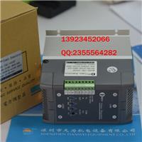 CONCH電力調整器TRL-4030P TRL-4030P