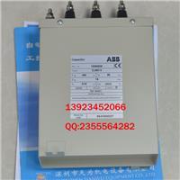ABB低壓電容器CLMD13 CLMD13