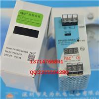 FP100D-24MDA嘉準F&C開關電源 FP100D-24MDA