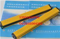 臺灣嘉準F&C光幕傳感器FGLM-20-12,FGL20-12