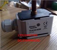 TS-9104-8220,TS-9101-8222江森Johnson溫度傳感器