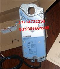 SIEMENS球閥執行器GMA161.9E GMA161.9E