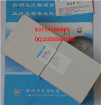SDE1-D10-G2-FQ4-L-P2-M8費斯托FESTO壓力傳感器