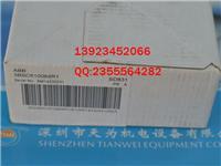 SD831,3BSC610064R1瑞士ABB電源模件 SD831,3BSC610064R1