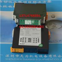 ADTEK隔離轉換器/分配器AT-PR2-A5-DD-ADL AT-PR2-A5-DD-ADL