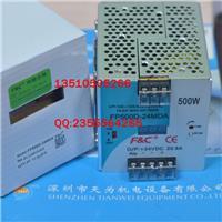 F&C開關電源FP500D-24MDA FP500D-24MDA