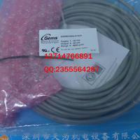 美國捷邁GEMS壓力傳感器2200BGH5001F3GA 2200BGH5001F3GA