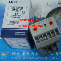 LS馬達保護繼電器GMP22-2P GMP22-2P