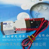 SIE311-IP 韓國YPC電磁閥 SIE311-IP