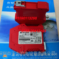 AB安全繼電器MSR127T, 440R-N23125  MSR127T, 440R-N23125