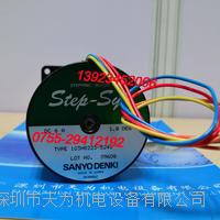 日本三洋SANYO步進電機103H8223-5241 103H8223-5241