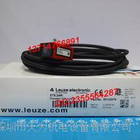 LEUZE德國勞易測光電傳感器ET5.3/4P ET5.3/4P