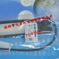 德國德碩瑞di-soric工業光源 MB-N-910-K-B3