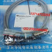 P+F感應式傳感器NBB8-18GM50-E0 NBB8-18GM50-E0