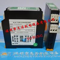 臺灣銓盛ADTEK信號轉換器 AT-VA2-DVB-44-ADH