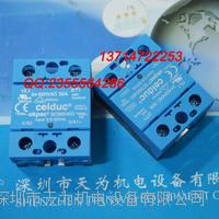 法國賽德Celduc固態繼電器SO965460 SO965460