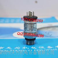 3200B0400S02BR00壓力變送器開關 捷邁GEMS 3200B0400S02BR00