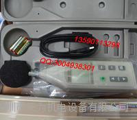 TES-1352S可程式噪音計分貝儀臺灣泰仕TES TES-1352S