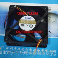 DATA1238B4U變頻器CT風扇臺灣艾默生AVC DATA1238B4U