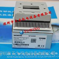 QFA2060溫濕度傳感器德國西門子SIEMENS QFA2060